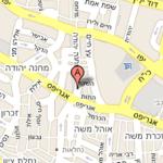 נקודת מפגש  סיור בעקבות יוסי בנאי רח' מחנה יהודה 26 (קפה ארומה) 19:30